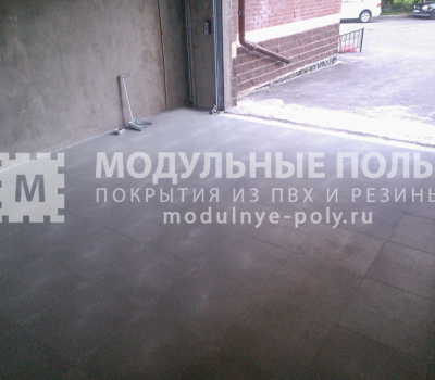 IMG_20140723_194356