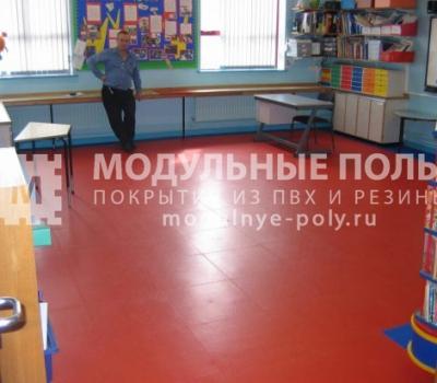 Школа английского языка г. Тольятти