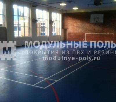 Спортивный зал в школе
