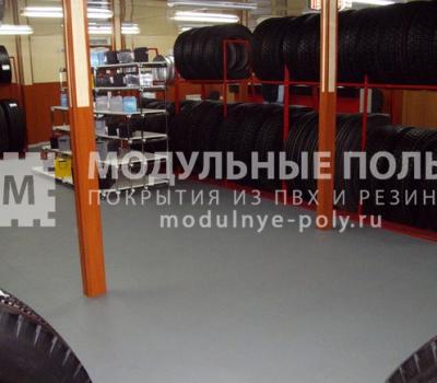 Центр по продаже и замене шин г. Москва